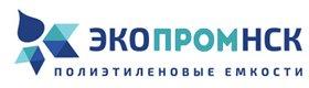 ЭкоПром Нск, в г.Горно-Алтайск